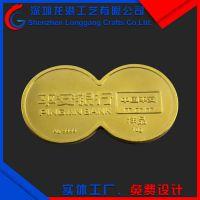 专业厂家定制各种纪念币纪念章 银行活动纪念币 纪念章订制logo