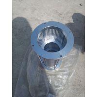 DLL-65x80低压滤芯-华豫单筒网式滤油器滤芯