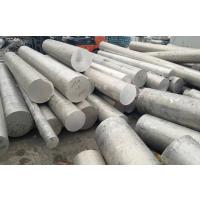 国标LY12高强度铝合金板 LY12力学性能