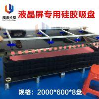 75-86寸液晶屏吸盘2000*600*8盘质保三年电视维修真空吸 强吸力