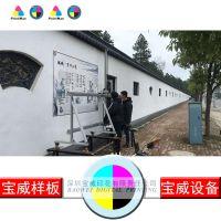 3D壁画  户外墙体打印机 墙壁彩印机 新农村建设手绘画  宣传广告