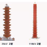 HY5-42/124-J HY5-42/124-J计数型避雷器,宇国电气