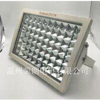 LED防爆灯70W、70WLED防爆防水防尘防腐灯