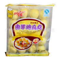 阿诺香芋地瓜丸油炸冷冻食品广式点心20颗/包440g批发