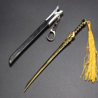 王者兵器兵器模型宫本武藏剑圣带鞘刀剑模型儿童全金属武器玩具