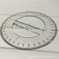 批发科文牌全圆 量角器360度 直径有10 15 20 25 30cm 圆形尺子