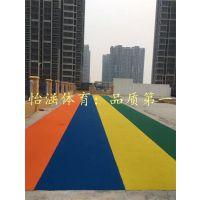 南湖幼儿园彩色塑胶图案施工厂家