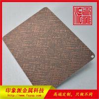 全国304蚀刻不锈钢板 蚀刻红古铜发黑不锈钢装饰板厂家