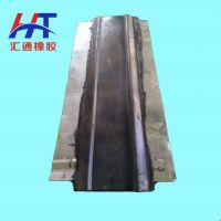 钢边止水带的规格型号A中平钢边的用途 天然橡胶止水带 品质保证