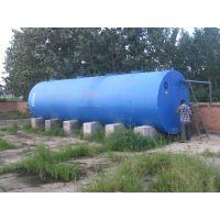 地埋式洗羊毛废水处理设施 羊毛清洗污水处理设备 环保达标污水处理设备