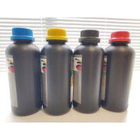 华亿·优质UV能量墨水,进口无味高品质墨水