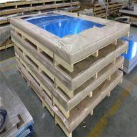 西南铝厂价直销 AL6061合金铝板 耐高温抗腐蚀铝合金板