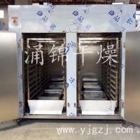 生药专用CT-Ⅳ型热风循环烘箱