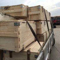 济南木包装箱、木箱、框架箱、钢边箱