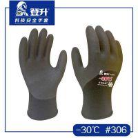 山东保暖防寒手套生产厂家