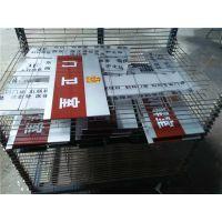 写字楼标识系统厂家出售资讯医院标识标牌厂家直销