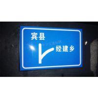 非收费干线公路交通标志调整工程