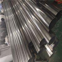 弯管不锈钢管-池州不锈钢管- 无锡泉林金属