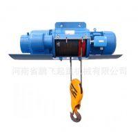 厂家直销 优质供应 YHⅡ系列冶金电动葫芦-5t9m  冶金葫芦