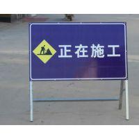 道路施工警示牌 铝反光 不锈钢警示标牌制作厂家 河北双冠电气生产销售