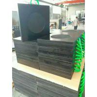 万群橡胶支腿垫板 高分子聚乙烯挡煤板 支脚垫板 聚乙烯异形件品种齐全