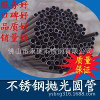 供应不锈钢医疗用毛细管 304不锈钢无缝管冷拉管直径20mm