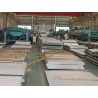 青岛304不锈钢板加工厂家 激光切割 不锈钢折弯加工定制样品