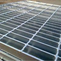 热镀锌钢格栅 楼梯踏步板 操作平台网格栅
