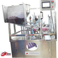 软管灌装封尾机 扁管灌装封尾设备 常压膏体灌装机