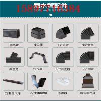 郑州铝合金雨水管件-事处