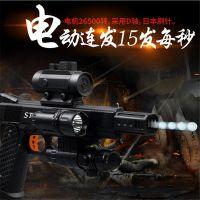 斯泰迪MG1911电动枪连发高速水弹枪户外对战儿童塑料玩具枪模批发