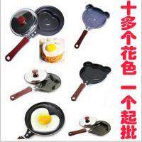 义乌小商品货源迷你早餐爱心煎蛋锅煎蛋器 创意不粘锅批发礼品