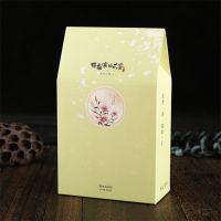 河北厂家定制纸盒 白卡牛皮包装盒 定做手提袋成套抽屉盒设计制作