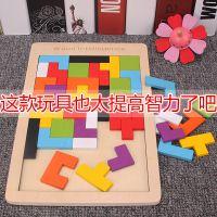 俄罗斯方块益智玩具蒙氏早教拼图儿童积木玩具1-3-6周岁智力开发