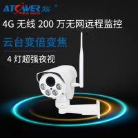 200万4G无线无网监控摄像机带云台变焦网络摄像头360度旋转带TF卡