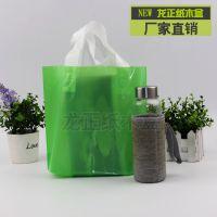 塑料手提袋批发 压痕烫压PVC袋子 纯色透明包装袋经久耐用