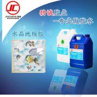厂家直销树脂胶 大理石表面滴胶 附着力强 透明耐黄变HY059AB