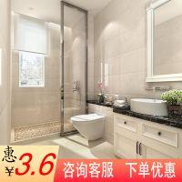 厨卫瓷砖防水墙面砖300×600佛山内墙瓷片厂家批发欧式釉面砖价格