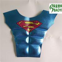 EVA材料贴合彩色布料热压儿童服装戏服配件EVA泡棉热压成型