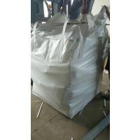 厂家定做25kg牛皮纸编织袋 阀口袋 内墙环保腻子粉...