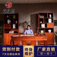 红木电脑桌办公桌带书架价格 红木书柜电脑桌子书桌款式大全 红木家具