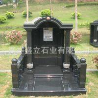 厂家直销家族中国黑石雕墓碑 农村公墓刻字碑 传统组合石碑
