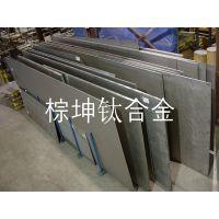 Ti-6-4钛合金 高强度Ti-6-4钛合金