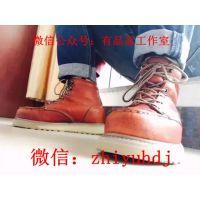 供应原单尾货Timberland添柏岚工装马丁靴皮靴工厂直销货源