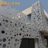 2.5mm白色 外墙装饰镂空铝板材 广东 厂家定制 连锁酒店合金铝单板 今.美斯顿