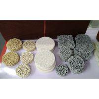 济南圣泉集团FCF-2D铸造过滤网氧化锆陶瓷铸钢用耐高温江浙地区