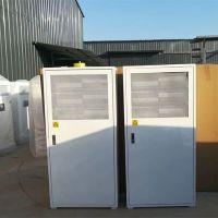博远供应兖州市温室大棚加热暖风机 工业厂房取暖器 车间加温设备
