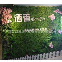 定做高端塑料花仿真花创意绿植美陈设计婚庆仿真植物墙玫瑰花墙婚庆节日