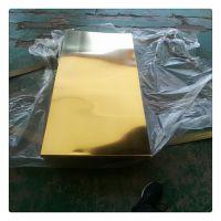 现货供应C2680 H62 H65黄铜带 黄铜板 规格齐全