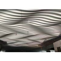 1.0厚铝合金方通广州 铝方通吊顶 亭宇生产直销